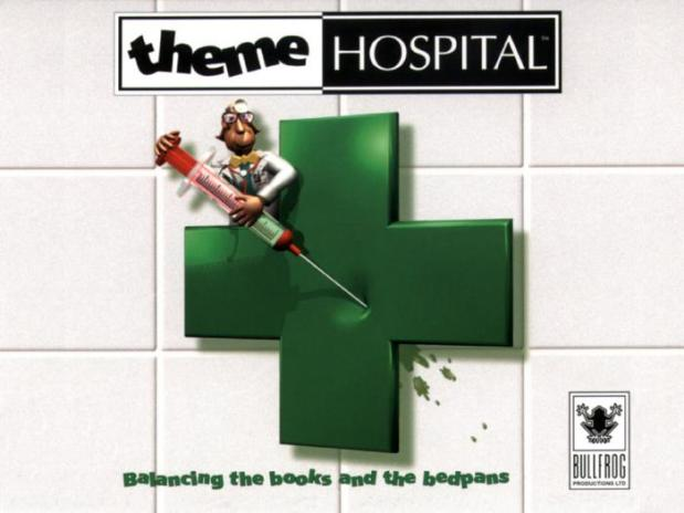 3_hospital_1024x768